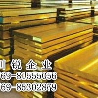 供应c2700黄铜价格 c2700黄铜厂家