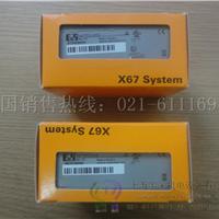 供应X20CP0292贝加莱紧凑型CPU上海韦米