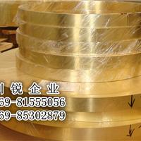 供应c3710黄铜棒 c3710黄铜板 c3710黄铜带