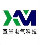 上海宣墨电气科技有限公司