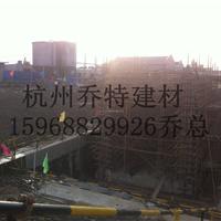 浙江泡沫混凝土施工企业