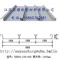 南京开口式楼承板压型钢板YX54-189-568型
