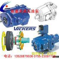 供应PVQ32-B2L-SE3S-20-C21VC24P-13