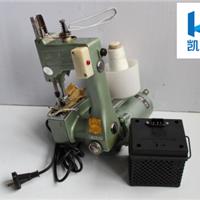 供应GK9-3安全缝包机/36V机型
