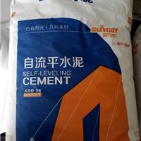 厂家直销:自流平水泥(砂浆)