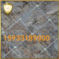 供应边坡柔性防护网 边坡柔性防护网厂