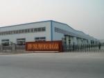 中山市东区誉发塑胶制品销售部