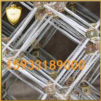 供应钢丝绳网片 钢丝绳网片规格参数