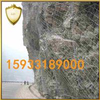供应Sns主动防护网 Sns主动防护网规格