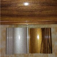 移门铝材、隔断等,高档晶泳木纹一体化生产