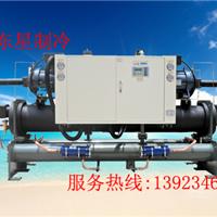 东星制冷风冷式螺杆冷水机参数风冷式冷水机