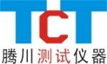 无锡腾川仪器设备有限公司