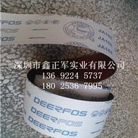 韩国鹿牌砂布卷鹿牌JA165砂布带手撕软砂布