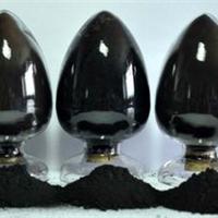 供应优质橡胶用湿法炭黑(碳黑)N219