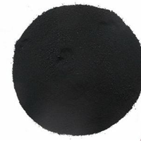 供应优质色素炭黑(色素碳黑)PLC-119粉