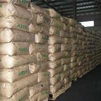 供应优质色素炭黑(色素碳黑)PLC-201