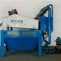 供应细砂回收机-细砂回收设备