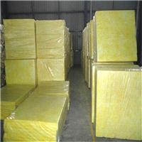 河北 供应 离心玻璃棉板 保温隔热材料