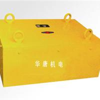潍坊华唐机电设备有限公司