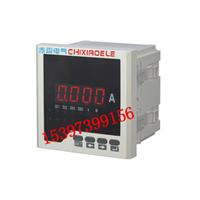数显48*48电流表AA81电压表AV81