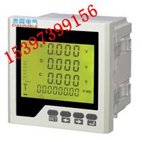 供应上海多功能电力仪表 变送4-20ma