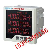 供应上海三相多功能电力仪表 谐波表 复费率