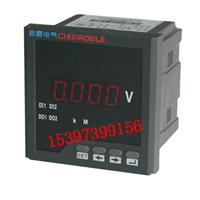 供应单相电压表可编程 单相数显电压表