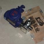上海耐励泵业有限公司