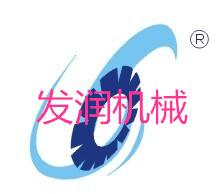 东莞市发润机械有限公司