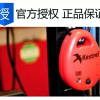 供应kestrel DROP 无线温湿度记录仪