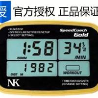��Ӧ��ͧ��Ƶ��NK Speed Coach gold