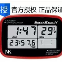 供应NK赛艇桨频表 Speed Coach