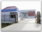 饶阳县泽铖金属丝网制品有限公司