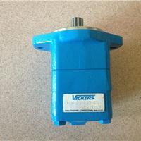 供应V20-1S8S-1C-11威格士叶片泵