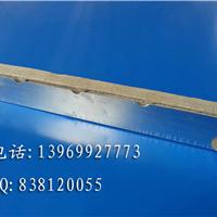 供应铝镁锰板屋脊檐口收边
