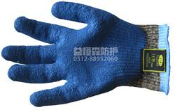 供应苏州劳保用品 E-CX4 迷彩乳胶防割手套