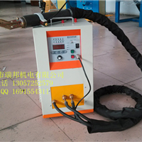 江阴厂家直销超高频手持式制冷铜管焊接机