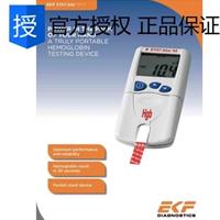 供应德国EKF STANBIO 便携式血红蛋白检测仪