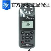 供应NK4000手持气象站