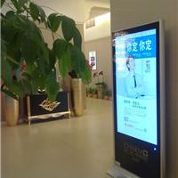 供应成都数码电子液晶海报机广告机