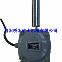 洛阳桥阳厂家供应KLT2-2型优质拉绳开关