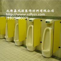 鑫凤源公司厂家供应小便板等卫生间隔断材料