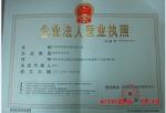 深圳市创固五金有限公司
