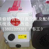 天津莱宝SV100B真空泵维修 莱宝SV100B真空泵厂家