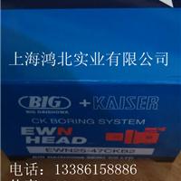 供应:上海日本BIG大昭和刀具、BIG镗刀