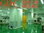 广东坤灵净化设备有限公司