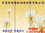 东莞市聚德塑胶材料有限公司