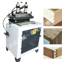 供应木板燕尾榫槽机