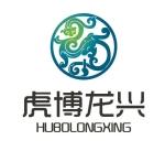 上海虎博建材有限公司