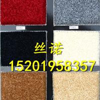 供应弯头纱地毯 客厅茶几卧室地毯